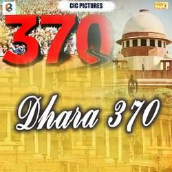 Dhara 370 songs