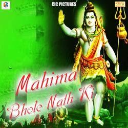 Mahima Bhole Nath Ki songs