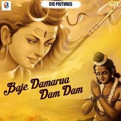 Baje Damarua Dam Dam songs