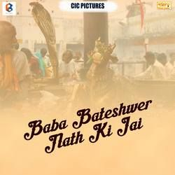 Listen to Lodha Se Kuchab Chilam Hum Ho songs from Baba Bateshwer Nath Ki Jai