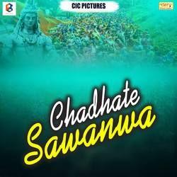 Chadhate Sawanwa songs