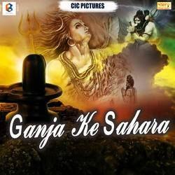 Ganja Ke Sahara songs