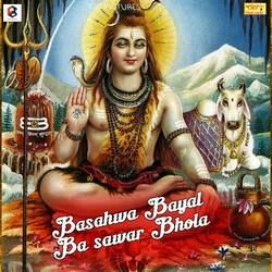 Listen to Bathata Alang Raja Ji songs from Basahwa Bayal Pa Sawar Bhola