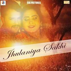 Jhulaniya Sakhi songs