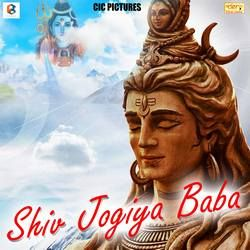 Listen to Aawa Lela Maza Karwatiya Me songs from Shiv Jogiya Baba