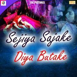 Sejiya Sajake Diya Butake songs