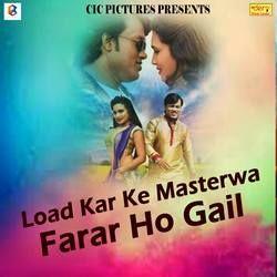 Listen to Jawani Twenty Plus songs from Load Kar Ke Masterwa Farar Ho Gail