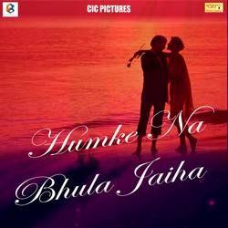 Listen to Tel Se Hoi Masaaz songs from Humke Na Bhula Jaiha