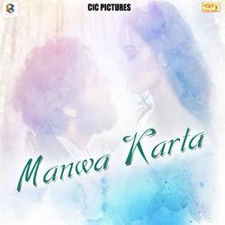 Listen to Dhibari Jalai songs from Manwa Karta