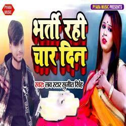 Bharti Rahi Char Din songs