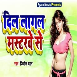 Dil Lagal Mastarawe Se songs