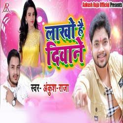 Lakho Hai Deewane songs