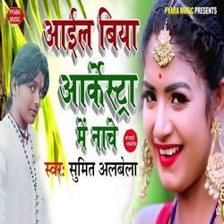 Aail Biya Arkestra Me Nache songs