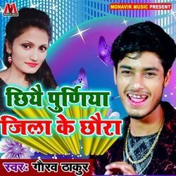 Listen to Chi Ae Purniya Jila Ke Chora songs from Chi Ae Purniya Jila Ke Chora