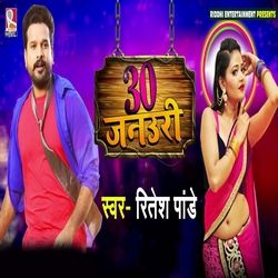 Listen to 30 January songs from 30 January