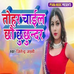 Tohar Chail Chhau Chhuchhundar songs