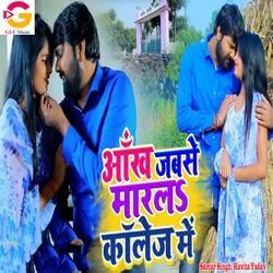 Aankh Jab Maral College Me songs