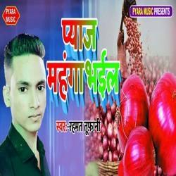Piyaz Mahanga Bhail songs