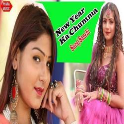New Year Ka Chumma songs