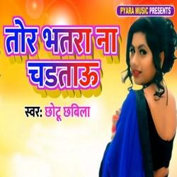 Tor Bhatra Na Chadtau songs