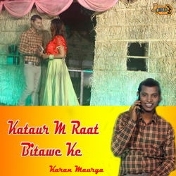 Listen to Kataur M Raat Bitawe Ke songs from Kataur M Raat Bitawe Ke