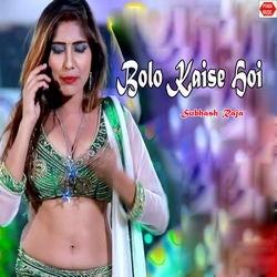 Bolo Kaise Hoi songs