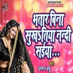 Bhatar Bina Sukh Tiya Nandi Saiyan songs