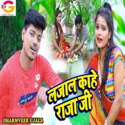 Ljaal Kahe Raja Ji songs