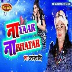 Naa Yaar Na Bhatar songs