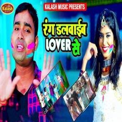 Rang Dalwaib Loverwe Se songs