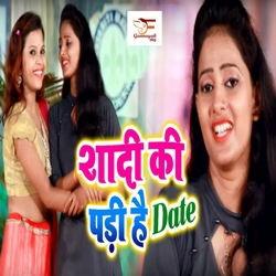 Shadi Ki Padi Hai Date songs