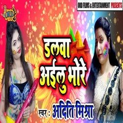 Dalwa Aaiilu Bhore songs