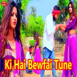 Ki Hai Bewfai Tune songs