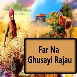 Listen to Far Na Ghusayi Rajau songs from Far Na Ghusayi Rajau