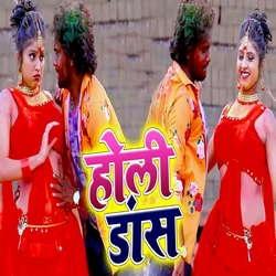 Listen to Holi Dance songs from Holi Dance