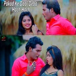 Listen to Pakad Ke Daal Deba Hach Hach songs from Pakad Ke Daal Deba Hach Hach