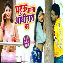 Yarau Aana Aadhi Rat Ko songs