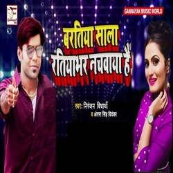 Bartiya Sala Ratiya Bhar Nachwaya Hai songs