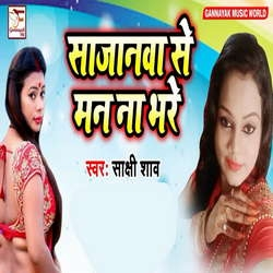Listen to Sajanwa Se Mn Na Bhare songs from Sajanwa Se Mn Na Bhare