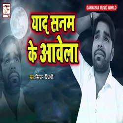 Listen to Yaad Sanam Ke Aawela songs from Yaad Sanam Ke Aawela