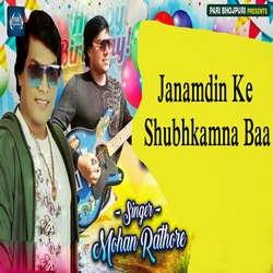 Listen to Janamdin Ke Shubhkamna Baa songs from Janamdin Ke Shubhkamna Baa