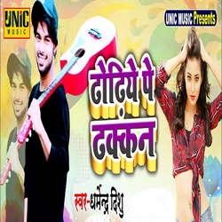 Dhodhye Pe Dhakkan songs