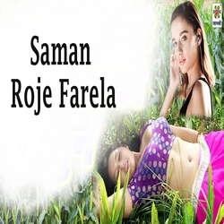 Saman Roje Farela songs