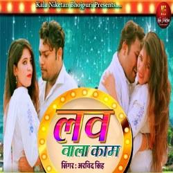 Love Wala Kaam songs