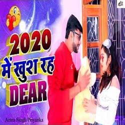 2020 Me Khush Raho Dear songs