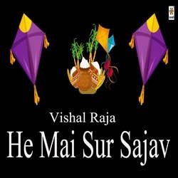 He Mai Sur Sajav songs
