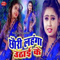 Chhauri Lahanga Uthai Ke songs