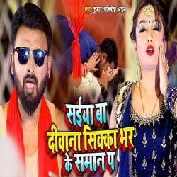 Saiya Ba Deewana Sikkka Bhar Saman Par songs