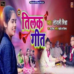 Tilak Geet songs