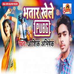 Bhatar Khele Pubg songs